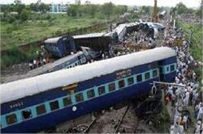 kanpur train accident isi agent gajendra sharma surrendered