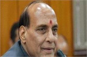 in uttarakhand  the bjp will form government  rajnath