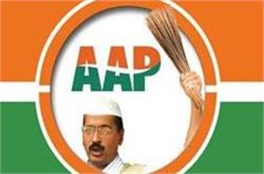 punjab aap wave in favor of bjp congress horror story