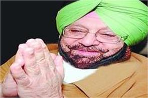 how congress wins in punjab