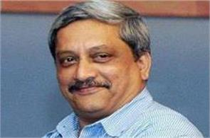 manohar parrikar appointed goa new chief minister