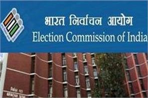 election commission technique was successful in assembly elections