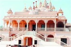 the center also will smajrcsha swaminarayan mandir jalandhar