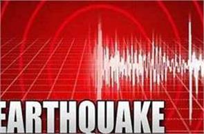 6 0 magnitude earthquake in solomon islands
