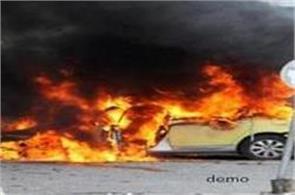 23 killed in car bomb explosion in baghdad 45 injured
