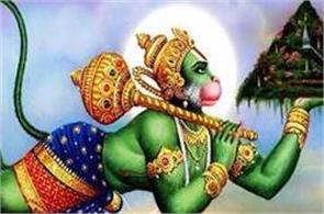 punishment for helping hanuman ji