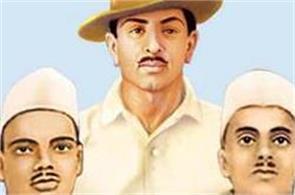 shamde e azam bhagat singh sukhdev and rajguru sacrifice day