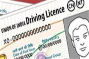 making driving license in chandigarh is expensive