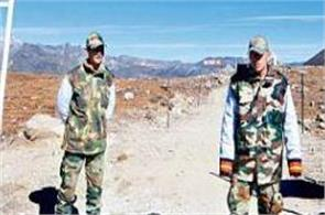 china ready to cede land for part of arunachal pradesh