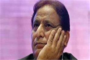 criminal case may be registered against azam in waqf property case