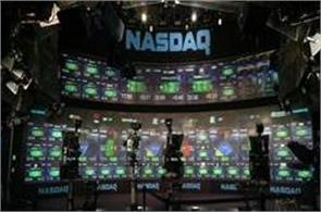 us markets traded mixed  now look at healthcare bill