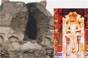 prahladpuri temple in pakistan