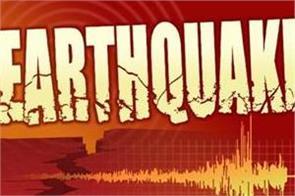 magnitude 6 7 earthquake hits east taiwan