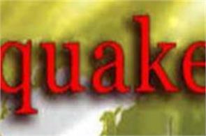 an earthquake in northwestern jammu kashmir region