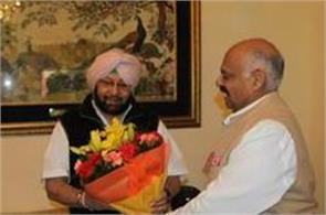 cabinet of captain amarinder  singh navjot sidhu may appoint depty cm