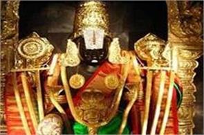visa temple in hyderabad