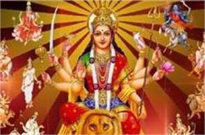 bring these things home during navratri