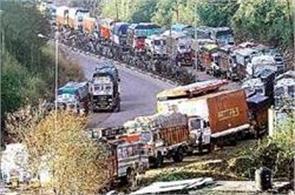 srinagar jammu national highway opened after 4 days