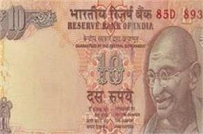 rbi to issue 10 rupee notes in mahatma gandhi series