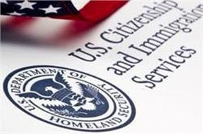 learn why the usa wants to change the visa rules