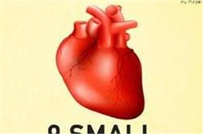 9 small changes for heart health