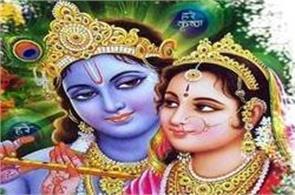 mythological history of holi celebration