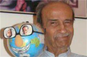 renowned indian humorist and playwright taarak mehta passes away