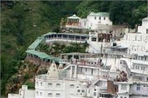 strict safety measures in katra