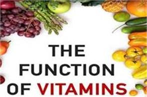 the function of vitamins
