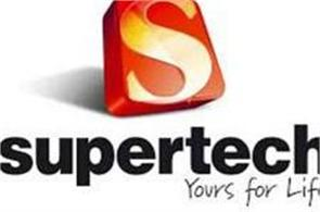 supertech will pay 55 lakh to the consumer if the flat is not given