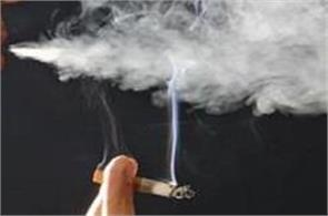 smoking in public places may cost dearly
