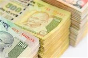 rupee struggles to make headway  down 3 paise at 66 70