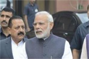 pm narendra modi in bjp s parliamentary meet