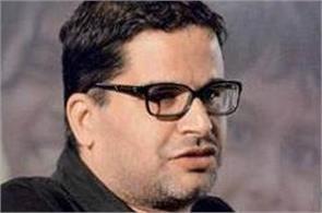congress  s shameful performance in uttar pradesh election
