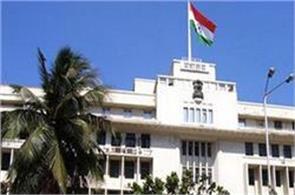 maharashtra assembly  speaker  congress  sudhir mungantiwar