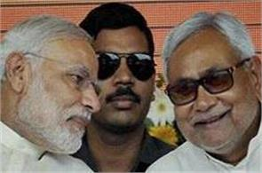 nitish invite to bjp on food