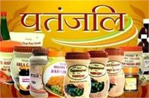 parryware to supply bathroom products for patanjali projects