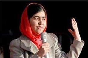 malala likely to get admission in oxford