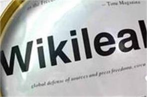 wikileaks says it releases files on cia cyber spying tools