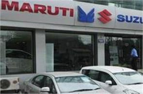 maruti sales up 11 1  in february