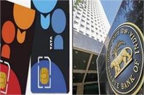 rbi opposes tata docomo settlement