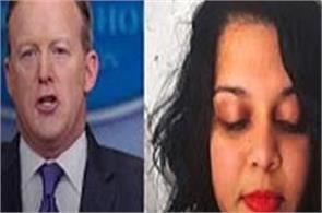 indian american woman questions sean spicer