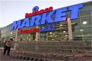reliance retail may spend rs 2500 crore to open new stores