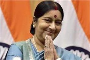 sushma swaraj helps indian man   kidnapped   in serbia  finds video fake