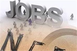 here are jobs only jobs do not delay now