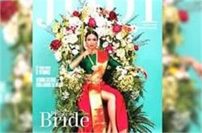 picture of a tamil bride sparks online outrage