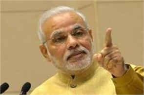 modi government will step towards reforms take big decisions