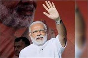 modi  s hold on bjp may lead to absence of dissent  chinese media