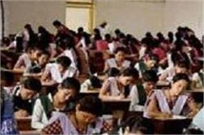 10th examination giving 25438 students in 145 examination centers