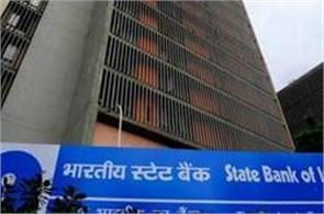 sbi to relocate 1600 branches